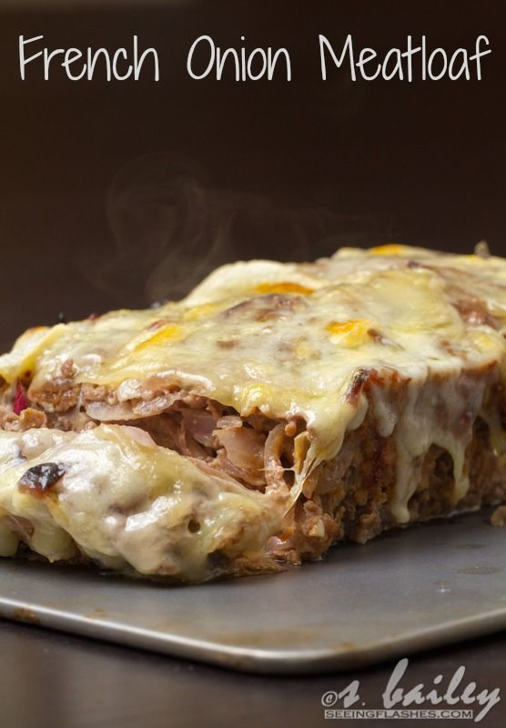 "French Onion Meatloaf Recipe ~ ""This dish takes all of the best aspects of French onion soup and puts them together in a healthy, hearty meatloaf. It is FILLED with 2 whole onions worth of caramelized onions, bound by oats instead of crusty bread (I promise you can't even taste them!), and topped off with melty, bubbling gruyere cheese. It's also incredibly easy (and fun!) to assemble, making it perfect for any time"""