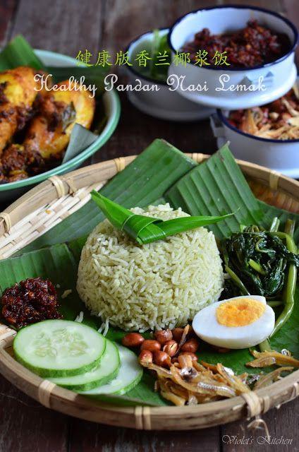 Violet's Kitchen ~♥紫羅蘭的爱心厨房♥~ : 健康版香兰椰浆饭 Healthy Pandan Nasi Lemak