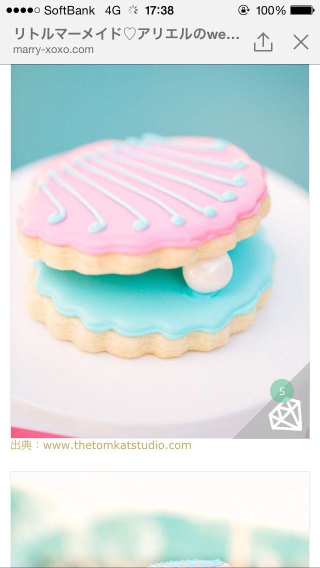 貝殻クッキー