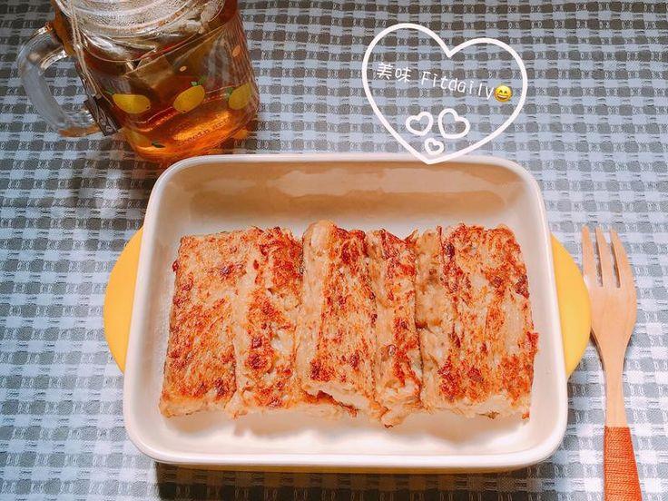 古早味菜頭粿(蘿蔔糕)😋阿爸的手路菜