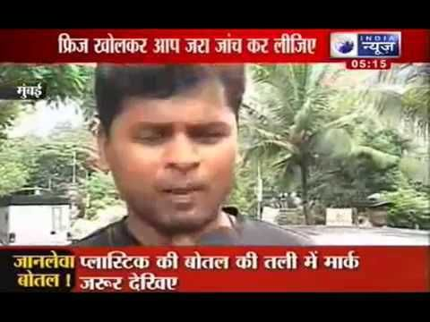 India News  Plastic water bottles may cause cancer - WATCH VIDEO HERE -> http://bestcancer.solutions/india-news-plastic-water-bottles-may-cause-cancer    *** plastic causes cancer ***   INDIA TODAY , INDIA NEWS, NEWS 24 , NEW DEHLI , INDIA,VISIT INDIA,INDIAN REAL LIFE India  officially the Republic of India (Bharat Ganrajya)[c], is a country in South Asia. It is the seventh-largest country by area, the second-most populous country with over 1.2...