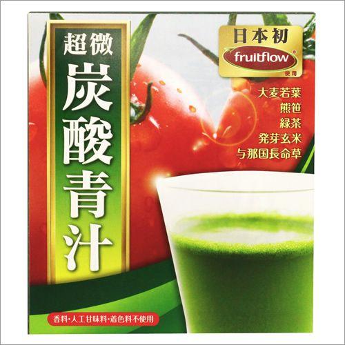 超微炭酸青汁