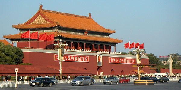 Beijing - EF Education First Teachers