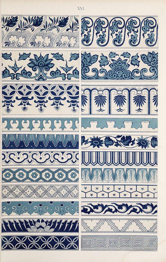 Chinese traditional pattern (b)