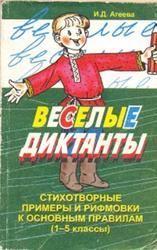 Катерина Лепихина
