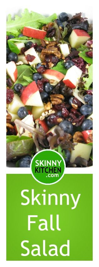 Delectable Skinny Salad with Fruits, Nuts and Cheese-I love this salad and make it several times a week. Each serving has 113 calories, 6g  fat & 3 Weight Watchers POINTS PLUS. http://www.skinnykitchen.com/recipes/delectable-skinny-salad-with-fruits-nuts-and-cheese/