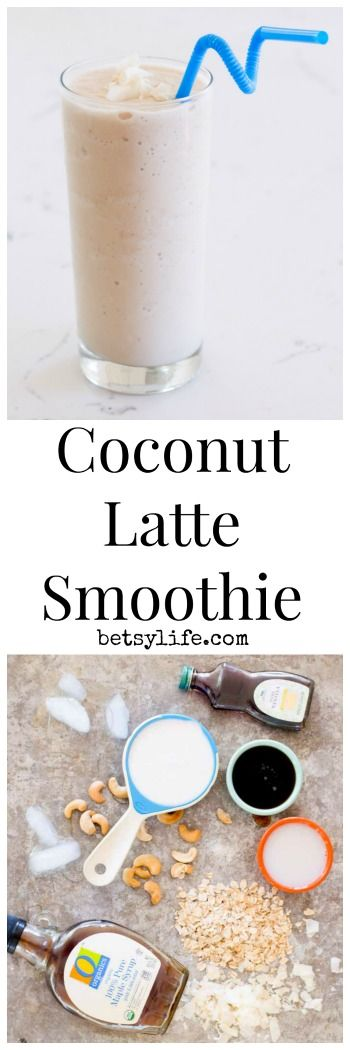 Coconut Latte Smoothie Recipe (Vegan, Dairy-Free) Made with Native Forest Coconut Milk!