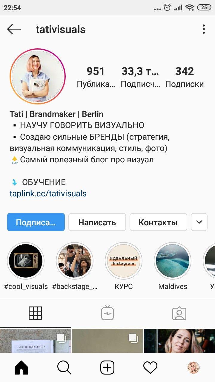 Shapka Profilya Instagram Instagram My Love Maldives
