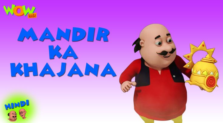 John and goons have found a treasure map. The map leads them to an old temple. Motu Patlu follow them and fall in trouble. They face a huge snake and many more obstacles and challenges that John throws at them taking advantage of being ahead of them. Watch how they overtake John and his goons! https://youtu.be/XoywUHAL3q8