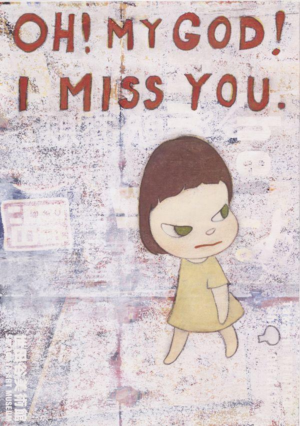 Yoshitomo Nara--I have a postcard print of this on my bulletin board