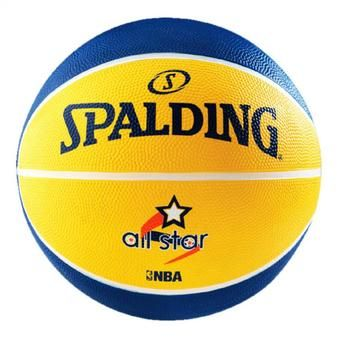 Buy Spalding ALL STAR COLOR Outdoor Basketball Size 7 online at Lazada Philippines. Discount prices and promotional sale on all Basketballs. Free Shipping.