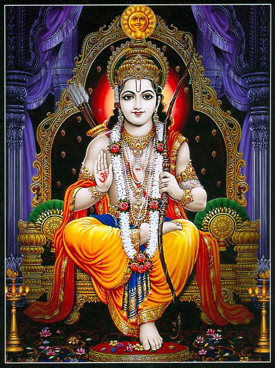 Lord Rama (Reprint on Paper - Unframed))