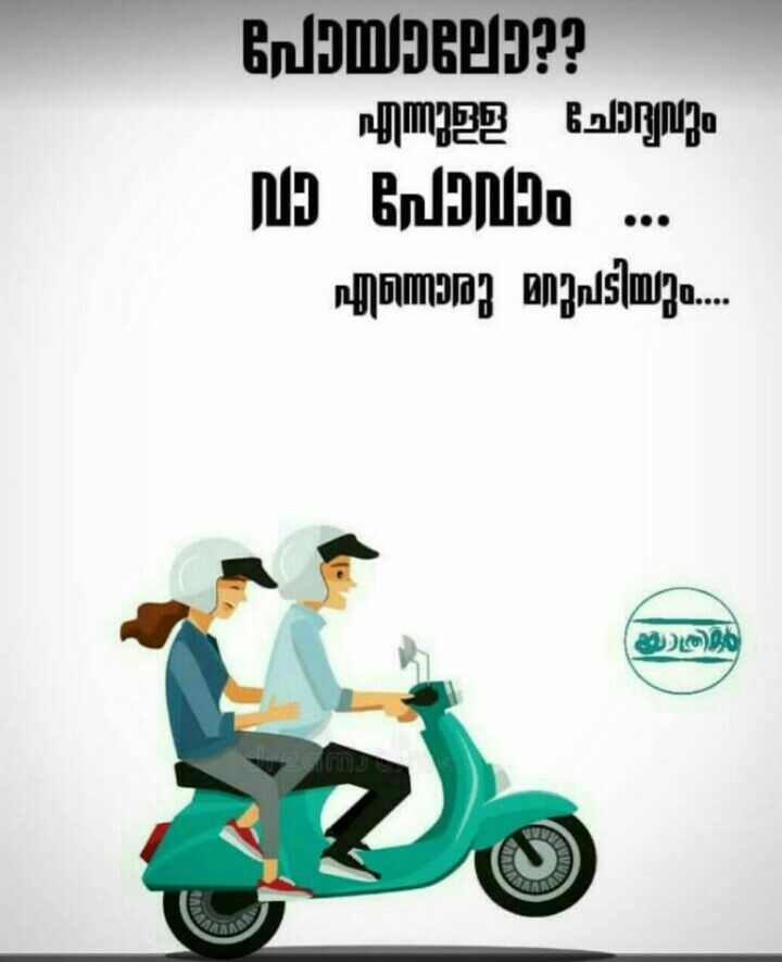 Magical Quotes Malayalam Quotes Literary Quotes