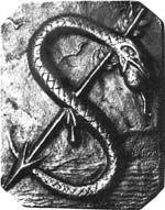 Seal of Cagliostro