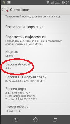 Android 4.4.4 for the Sony Xperia Z1 Compact makes a surprising Appearance