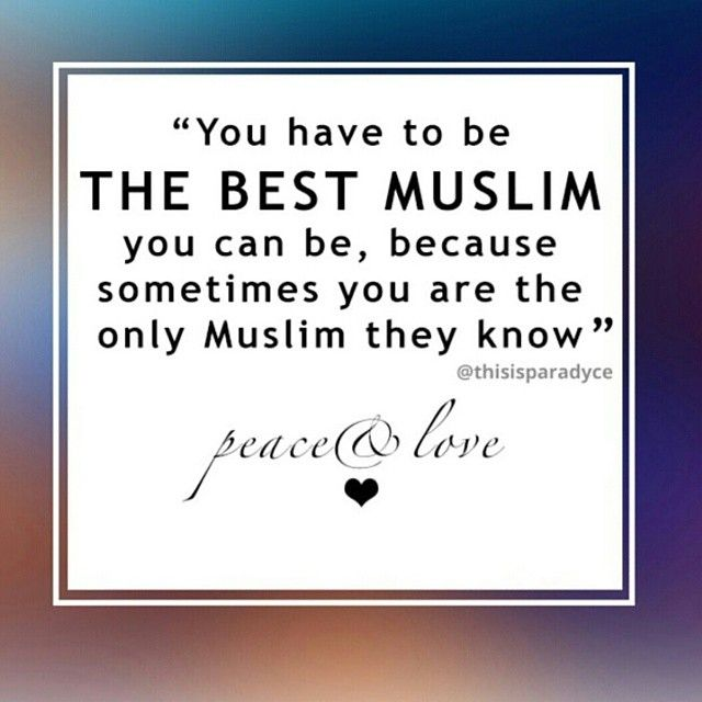 When you have  alot of friends / a friend that isnt a muslim do your best to show them the #real #islam. And the benefit for you as a muslim is just being a better muslim and a better person. YOUR EXISTENCE IS DAWAH! ALHAMDULILAH