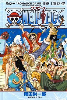 One Piece ( Japanese Original ) Vol.61 Cover / ワンピース 六十一巻 単行本 表紙