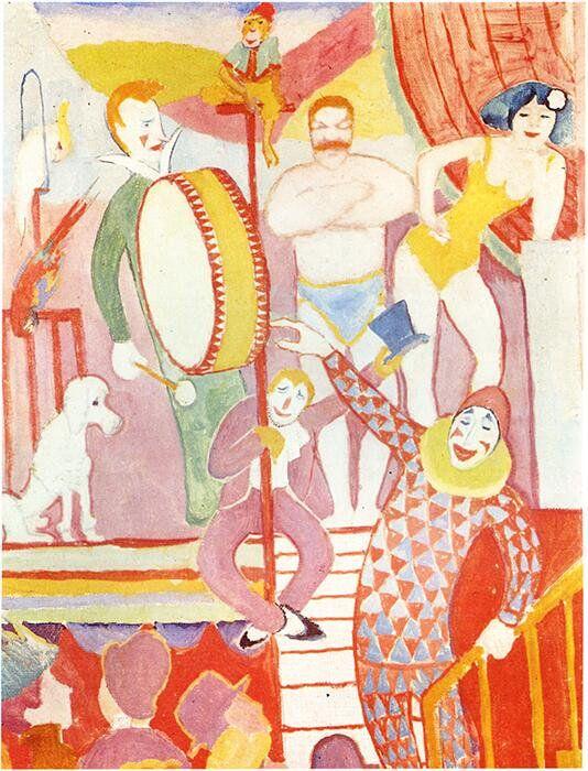 アウグスト・マッケ『サーカスの絵Ⅱ 体操選手とピエロ、猿』(1911) August Macke - Cirkusbild II: Athletenpaar, Clown und Affe  #表現主義 #ブリュッケ