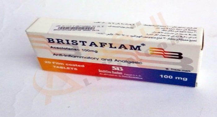 دواء بريستافلام Bristaflam أقراص وكريم مضاد للروماتيزم ومسكن للألم يعتبر هذا العقار من أفضل وأسرع الأدوية المسكنة للألم والمضاد للرو Toothpaste Personal Care