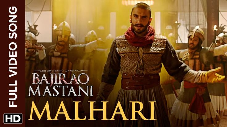 Malhari Full Video Song | Bajirao Mastani. Absolutely loved this song. The energy, the swag :D and hell yeah, Ranveer!