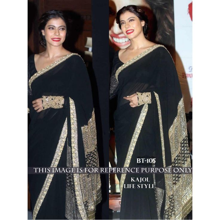 Trendy Black Multy & Sequnce Weight Georgette Saree with Blouse at just Rs.1500/- on www.vendorvilla.com. Cash on Delivery, Easy Returns, Lowest Price.