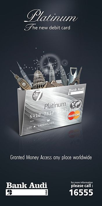 Platinum Debit Card - Audi Bank by Hesham Moukhtar, via Behance