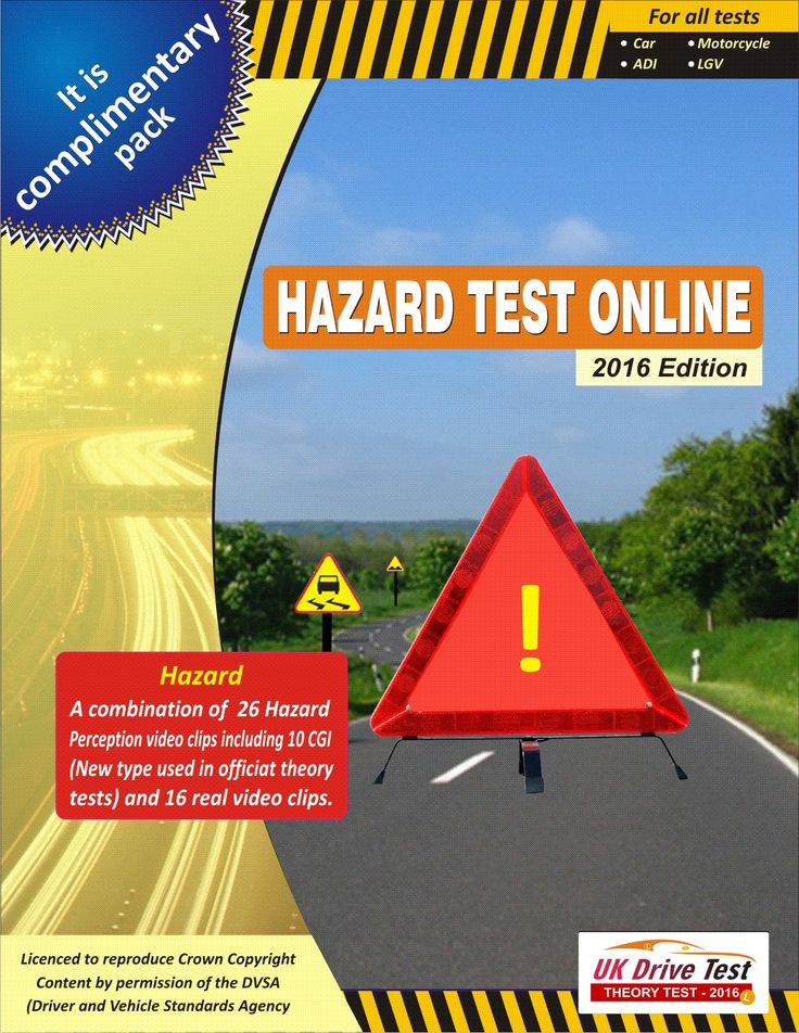 Hazard Perception is a critical part of the DVSA Theory Test. You must pass both the multiple choice and the hazard perception part of the theory tests. We have the Official DVSA Hazard Perception Practice Clips that have been provided by the DVSA.