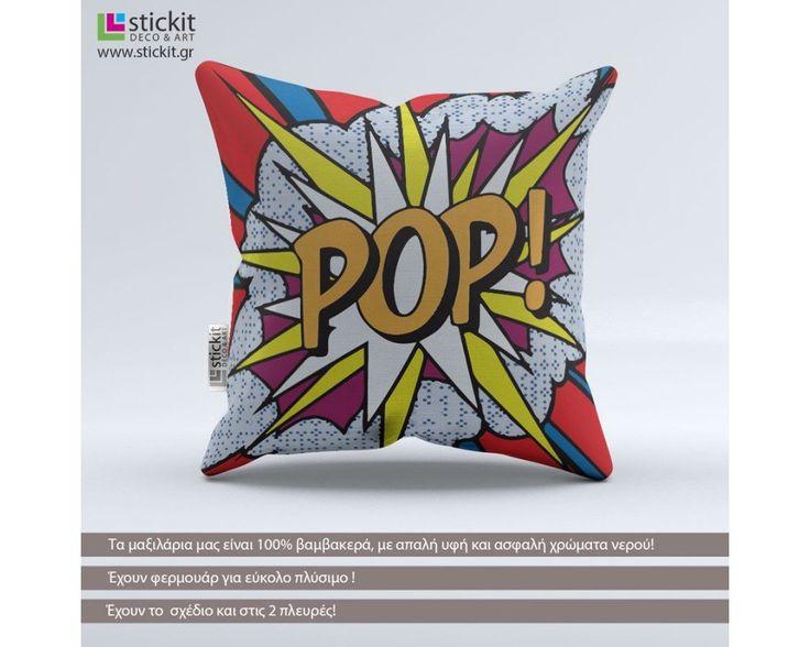 Pop, διακοσμητικό μαξιλάρι pop art,9,90 €,https://www.stickit.gr/index.php?id_product=17850&controller=product
