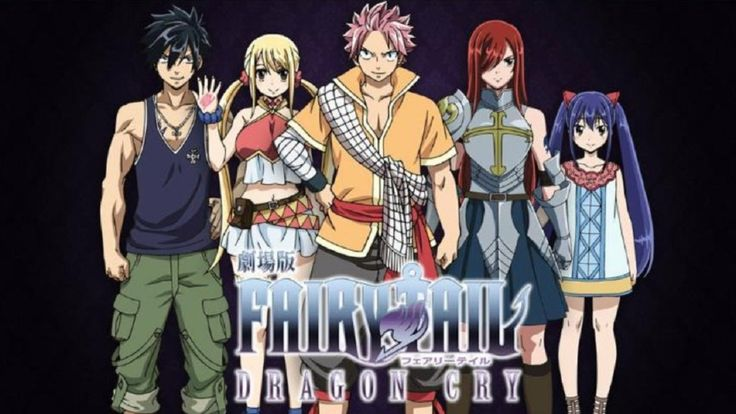 Download Fairy Tail Movie 2: Dragon Cry Full Movie This year's 25th issue of Kodansha's Weekly Shounen Magazine announced that a second anime film of Hiro Mashima's Fairy Tail manga has been....
