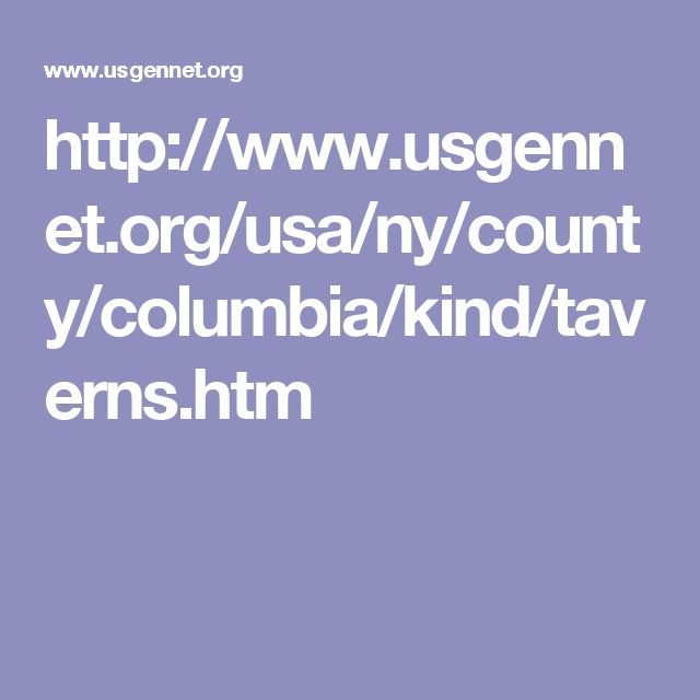 http://www.usgennet.org/usa/ny/county/columbia/kind/taverns.htm
