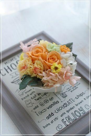 【今日の贈花】結婚祝におすすめのもの|Flower note の 花日記 (横浜・上大岡 アレンジメント教室)
