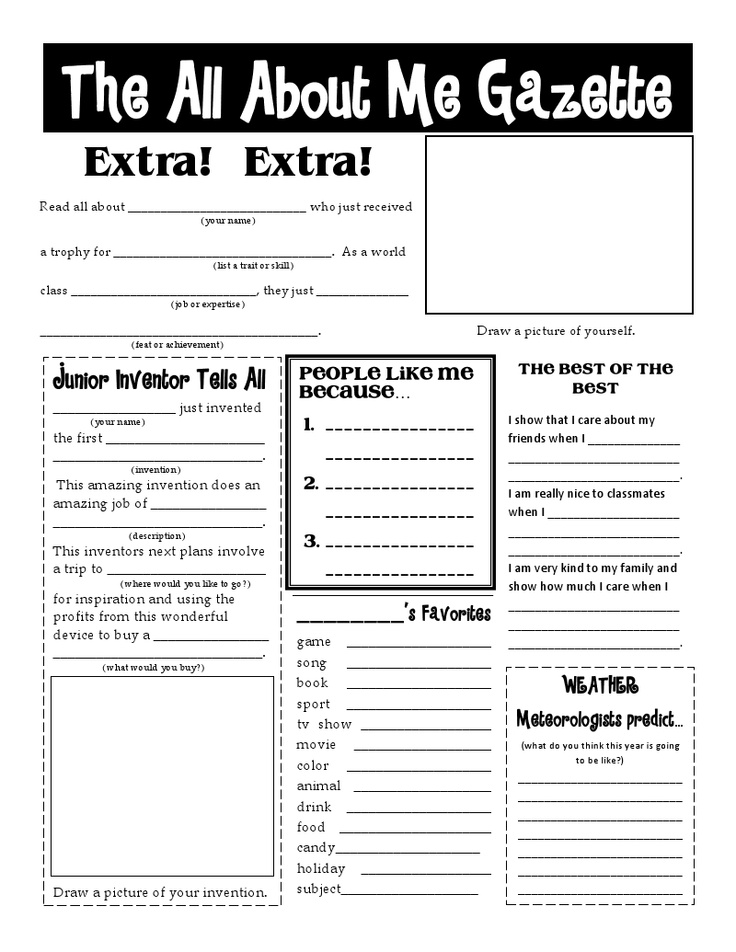 Tell All About Me Gazette Beginning of year Itu0027s My Story - resume worksheet for high school students