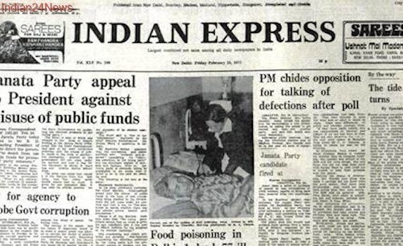 February 25, 1977, Forty Years Ago: Jayaprakash Narayan on Corruption