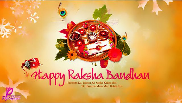 Poetry: Raksha Bandhan Quotes, Poems and Shayari with Images for Brother & Sisters