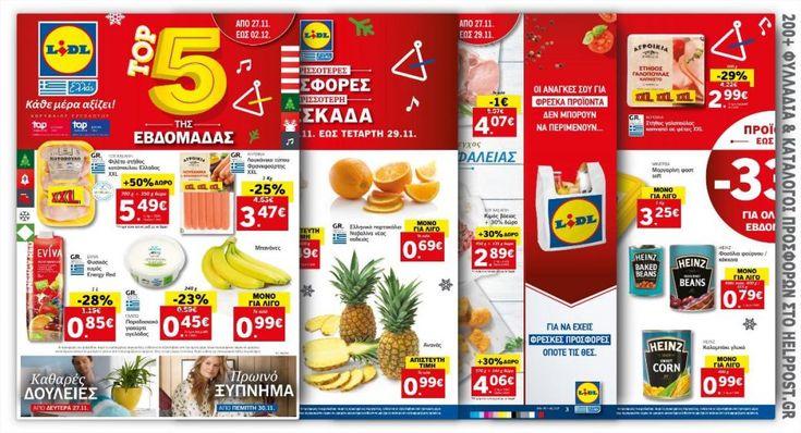 Lidl «Κάθε μέρα Αξίζει». Δείτε online το νέο φυλλάδιο της εβδομάδας με προσφορές και προϊόντα . Ισχύει από Δευτέρα 27.11 έως Σάββατο 02.12.2017 More: https://www.helppost.gr/prosfores/super-market-fylladia/lidl-hellas/