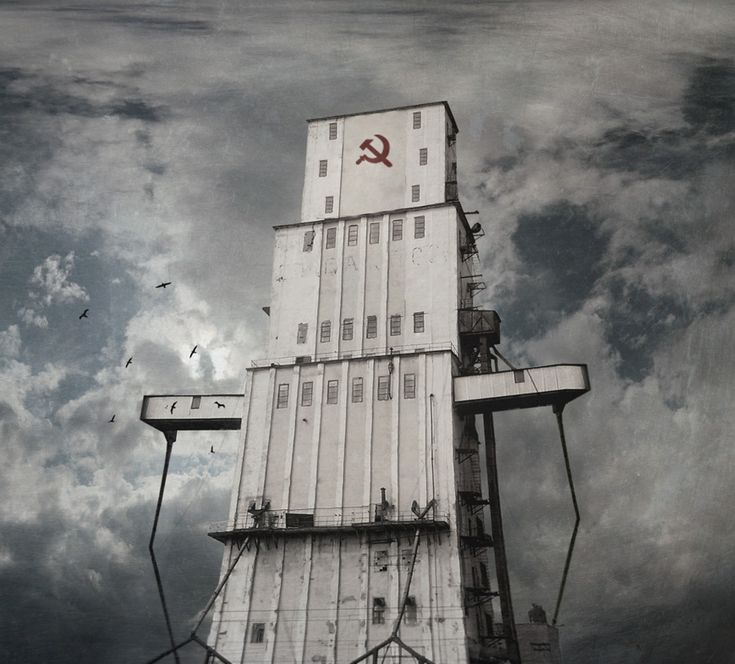 A soviet factory
