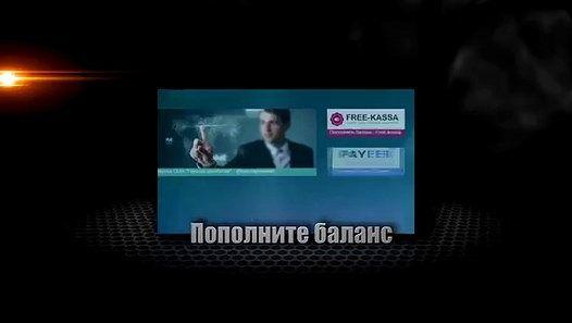 rafael101 → http://reg.sbitcoin.ru/?i=24117 Такого ещё не было- Карьерный рос по месячная зарплата. 50р. на счет.+3 рубля за приглашение не зависимо будет делать вклад или нет.хороший заработок для вебмастеров. ДолжностьИнвестированно / РеинвестированноЗаработная плата [Лимит] Новый участникдо 100 Руб.0 Руб. Менеджерот 100 до 500 Руб.600 Руб. Старший менеджерот 500 до 1,000 Руб.1,200 Руб. Мастерот 1,000 до 2,000 Руб.4,000 Руб. Инженерот 2,000 до 5,000 Руб.10,000 Руб. Технологот 5,000 до…