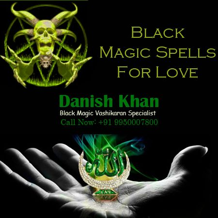 Our #blackmagic specialists are efficient in #IslamicKalaJadu , #IslamicTantraMantra , how to remove black magic in #Islam and how to get rid of black magic in Islam. For any help, contact them immediately. Visit: http://www.lovedisputewazifa.com/black-magic-spells/ #blackmagicspecialist #vashikaranspecialist #astrologerinjaipur #voodoospell #voodoospells #voodoomagic #astrology #blackmagic