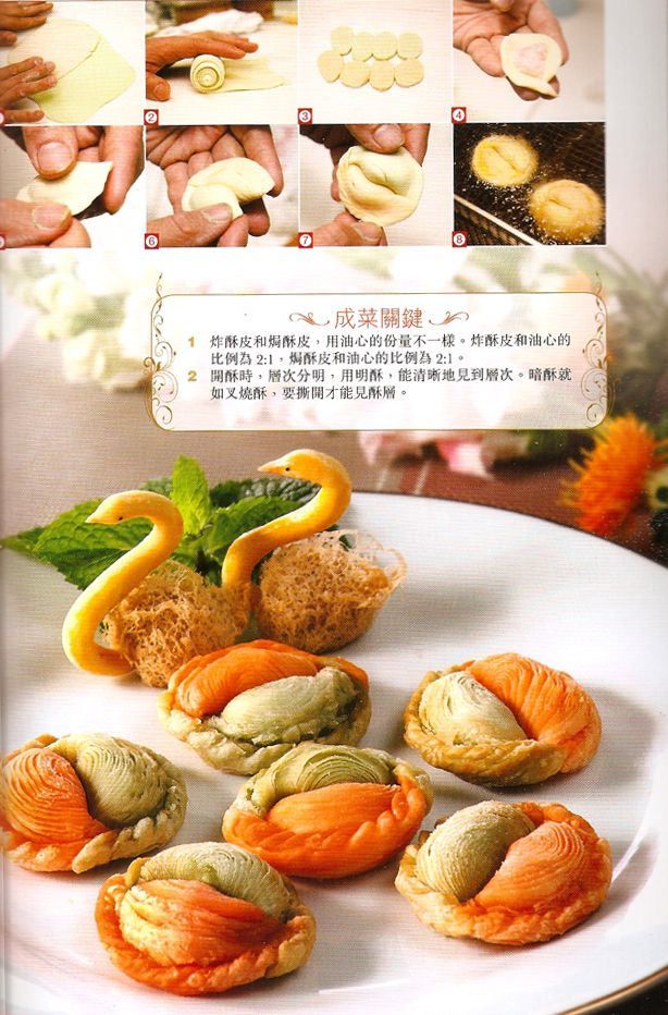 """This book review is going to be woefully short on text, since I don't read or speak a lick of Chinese. I'll try to make up for it with pictures. I found """"Hong Kong Dim Sum 60&#822…"""