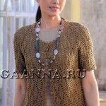 Жакет Мокко из журнала Let's Knit Series связан крючком № 2,5 из 250 г пряжи (50% хлопок, 25% лен, 25% шелк; длина 102 м/30 г). Размер жакета 42-44.