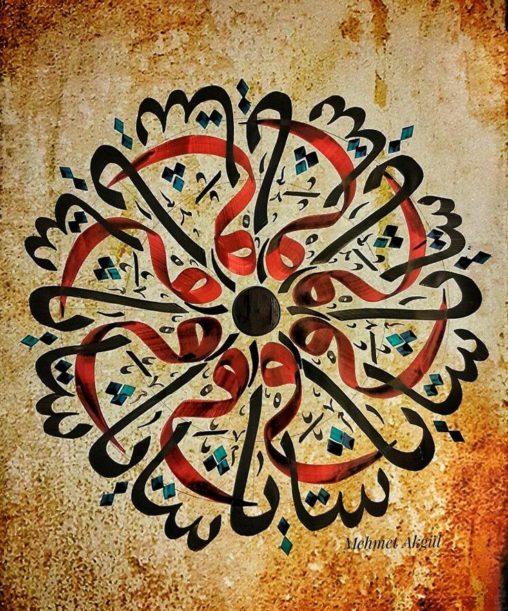 """Bahtıma sükut düştü düşeli; Muhabbet demledim yüreğimde… Sustum…! Niyet ettim Allah rızası için, """" Allahuekber.! """" diyip, Huzuru beklemeye.."""
