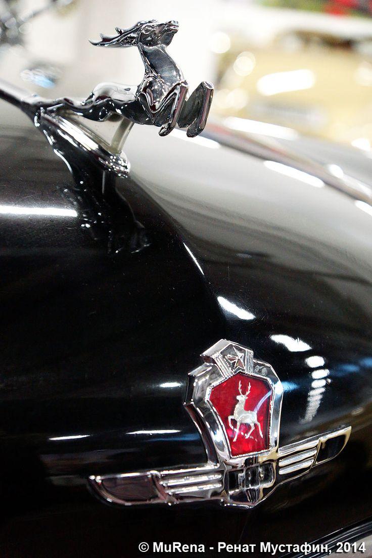 ГАЗ-21 «Волга» — советский легковой автомобиль среднего класса, серийно производившийся на Горьковском автомобильном заводе с 1956 (1957) по 1970 год. Заводской индекс модели — изначально ГАЗ-М-21, позднее (с 1965 года) — ГАЗ-21. Всего было выпущено 639478 экземпляров всех модификаций.