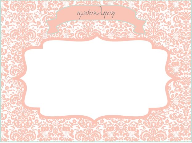Invitations for a girly party!