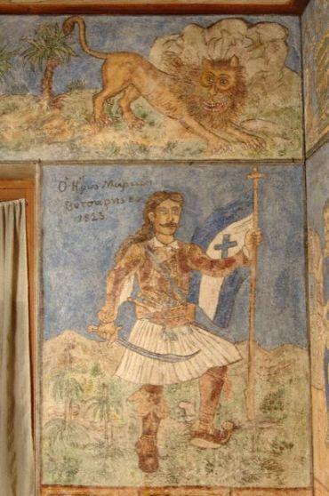 ΘΕΟΦΙΛΟΣ ΧΑΤΖΗΜΙΧΑΗΛ: «Μάρκος Μπότσαρης», Τοιχογραφία, 1924-30 Αθήνα, Μουσείο Ελληνικής Λαϊκής Τέχνης, Αίθουσα Θεόφιλου/