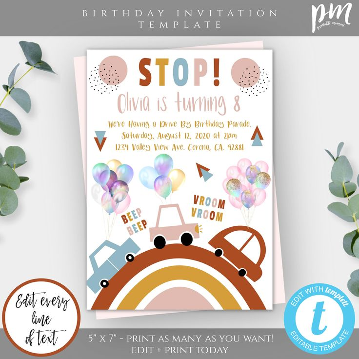 Drive By Birthday Parade Invitation Template Drive By