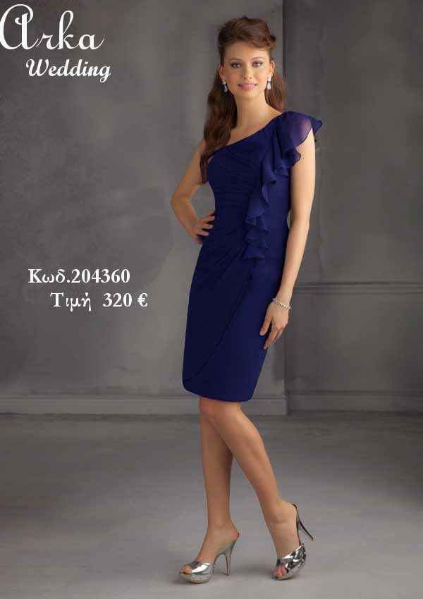 Βραδινό Φόρεμα Κωδ. 204360 από αέρινο Chffon Πληροφορ. Τηλεφ 210 6610108 www.arkawedding.gr