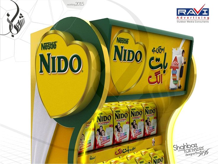 """Check out this @Behance project: """"Nestle Nido Display Rack / Gondola"""" https://www.behance.net/gallery/34394921/Nestle-Nido-Display-Rack-Gondola"""