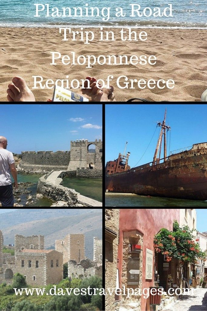 Planning a road trip in the Peloponnese region of Greece. This itinerary takes in the best of the south coast of the Peloponnese in Greece.: