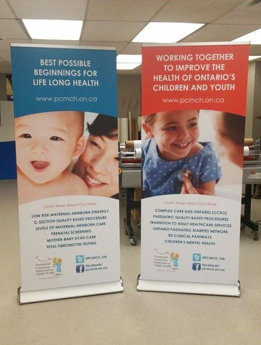 Banner stands aren't just for tradeshows - pop them up anywhere for #marketing on the go! Check out what we just finished up for Sick Kids in #Toronto.