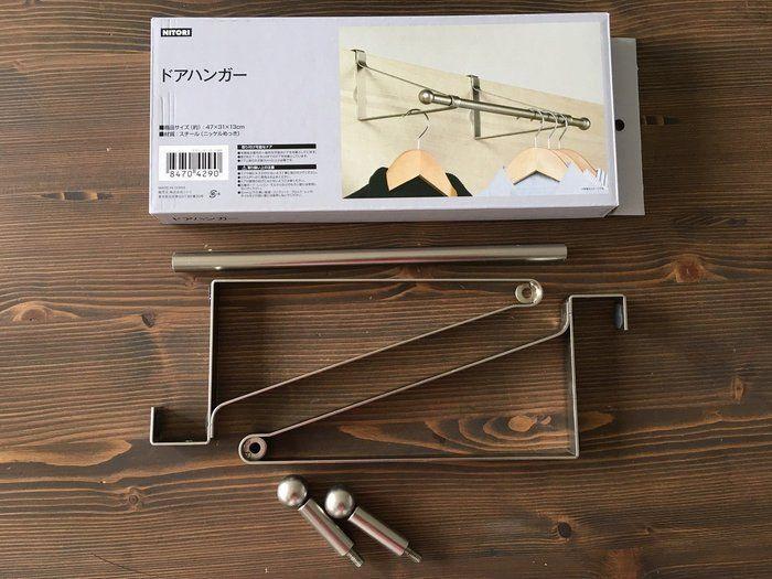 部屋干しがさらにはかどる ニトリのスチール製 ドアハンガー